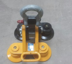 Geismar Rail Threading Clamp